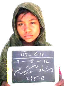 Rimsha Masih arrest picture