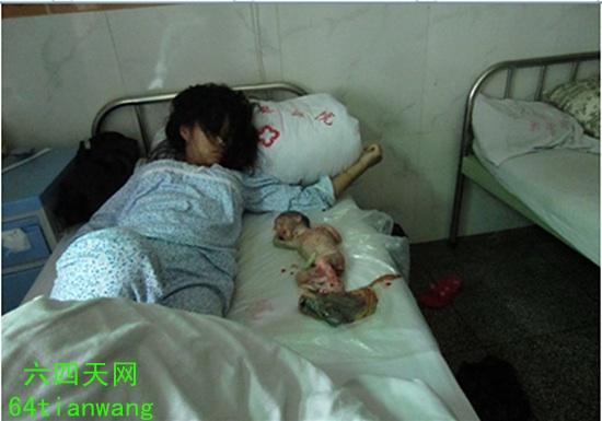 china abortion copy